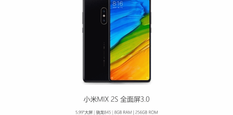 Xiaomi Mi Mix 2s xiaomi - Xiaomi Mi Mix 2s 900x445 - Xiaomi pode apresentar o Mi Mix 2s no MWC 2018