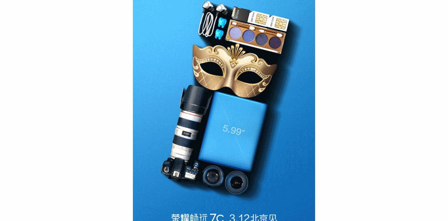 GizChina Honor 7C