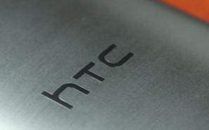 HTC Phone especificações do htc u12 já andam pela internet Especificações do HTC U12 já andam pela Internet HTC Phone 298x186