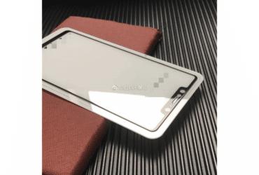 MyDrivers Xiaomi Mi 7 New