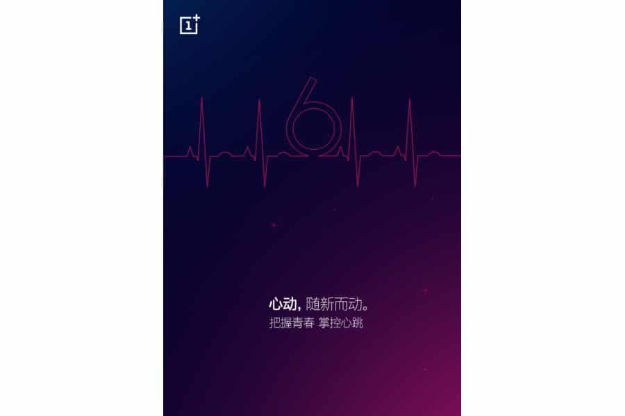 Android Headlines Weibo OnePlus 6