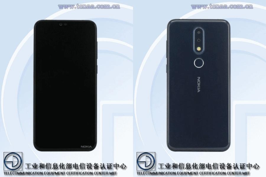 TENAA Nokia TA-1099