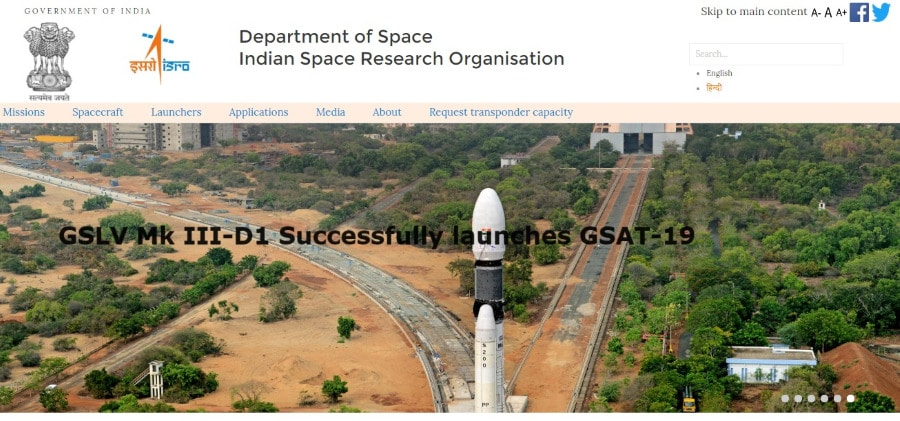 ISRO New