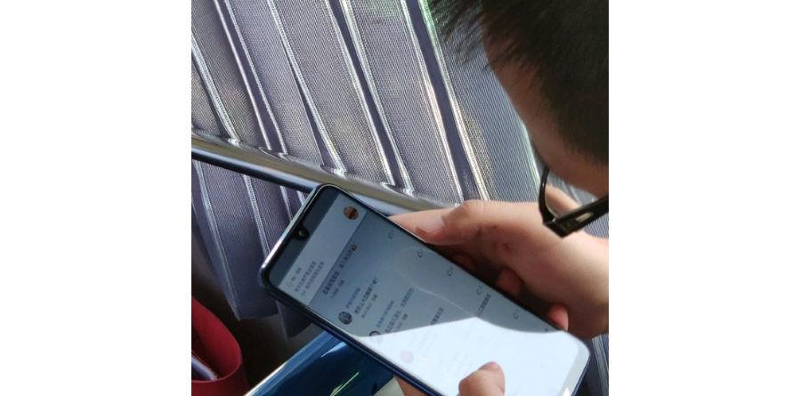 Weibo Honor 8X