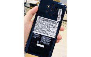 Ithome Nokia New