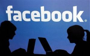 Dica do Dia: Como desactivar o Facebook Live