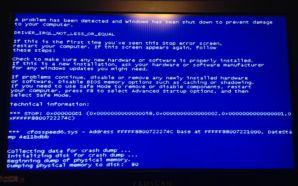 O que fazer se o computador estiver a reiniciar sozinho