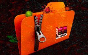 Check Point descobre falha de segurança no WinRAR