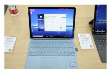 Huawei MateBook E (2019)