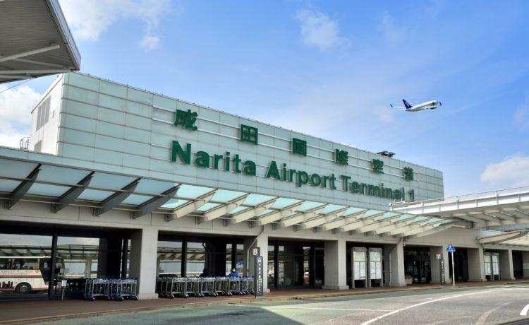 Narita Airport New
