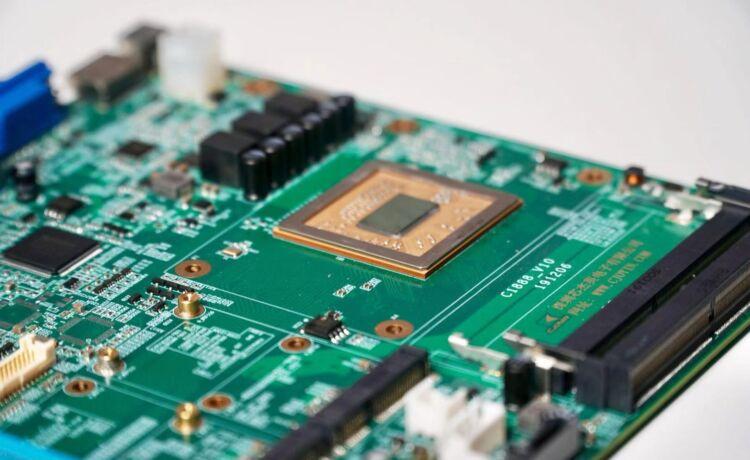 Processador China