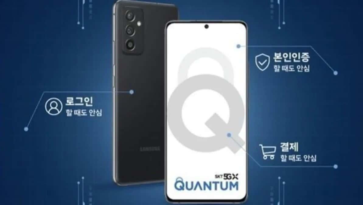 Samsung-Galaxy-Quantum-2